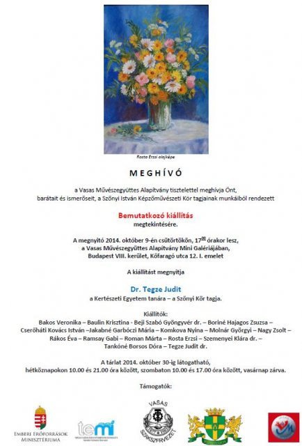 14.10.09. Bemutatkozó kiállítás
